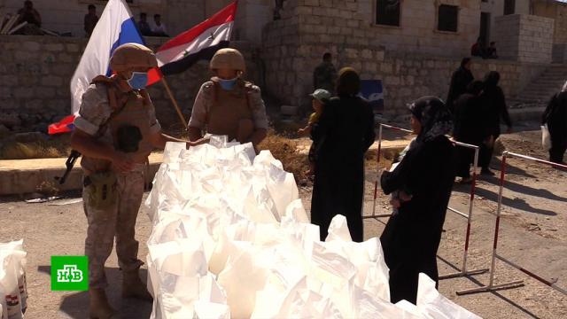 Российские военные привезли продукты жителям провинции Алеппо.Сирия, гуманитарная помощь.НТВ.Ru: новости, видео, программы телеканала НТВ