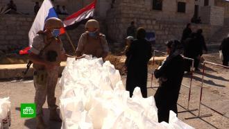 Российские военные привезли продукты жителям провинции Алеппо