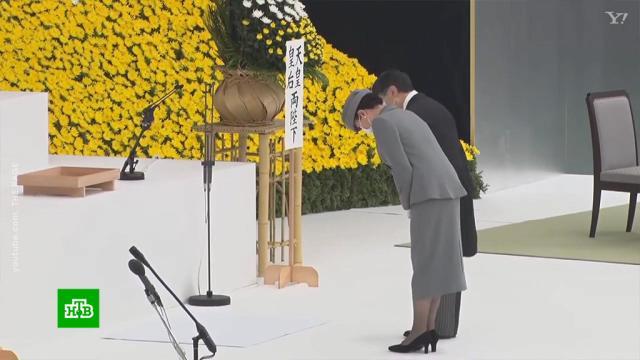 Император Японии поклялся не повторять ужасов Второй мировой войны.Вторая мировая война, Япония, история.НТВ.Ru: новости, видео, программы телеканала НТВ