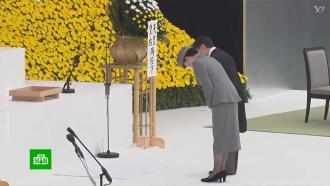 Император Японии поклялся не повторять ужасов Второй мировой войны