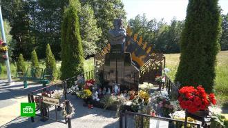 Свидетельница раскрыла новые подробности гибели Виктора Цоя