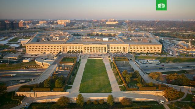 В Пентагоне подтвердили создание группы для изучения НЛО.В Минобороны США заявили, что специальная исследовательская группа будет изучать неопознанные летающие объекты для предотвращения угрозы нацбезопасности страны..НЛО и инопланетяне, Пентагон, США.НТВ.Ru: новости, видео, программы телеканала НТВ
