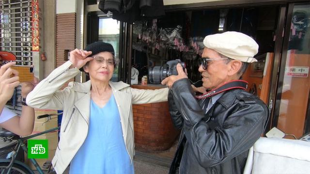 Пожилая пара прославилась вInstagram за счет забытых впрачечной вещей.Интернет, Тайвань, блогосфера.НТВ.Ru: новости, видео, программы телеканала НТВ
