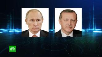 Путин иЭрдоган обсудили ситуацию вЛивии иСирии