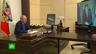 Путин провел рабочую встречу сврио губернатора Пермского края