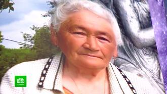 Заблудившаяся бабушка чудом выжила после 18дней скитаний впсковских лесах