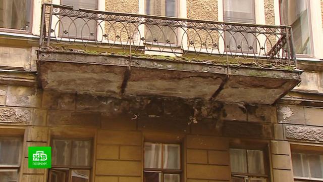 Реально ли отремонтировать аварийный балкон в центре Петербурга.ЖКХ, Санкт-Петербург, обрушение.НТВ.Ru: новости, видео, программы телеканала НТВ