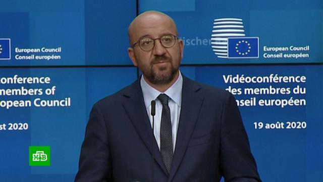 Итоги саммита: ЕС обозначил позицию по ситуации вБелоруссии.Белоруссия, Лукашенко, Меркель, выборы, митинги и протесты, оппозиция.НТВ.Ru: новости, видео, программы телеканала НТВ