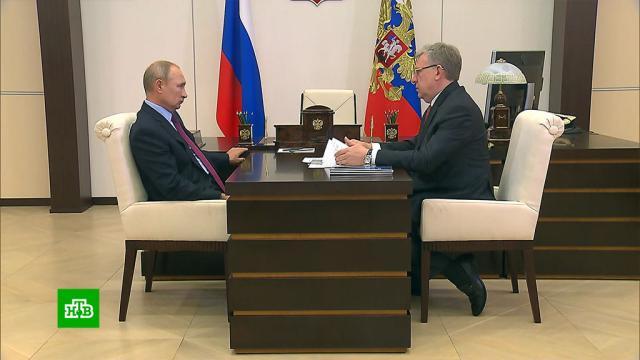 Кудрин сообщил Путину о бюджетных нарушениях на 50 млрд.Кудрин, Путин, бюджет РФ.НТВ.Ru: новости, видео, программы телеканала НТВ