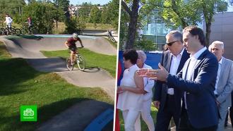 Губернатор Ленобласти оценил новый скейт-парк в Гатчине