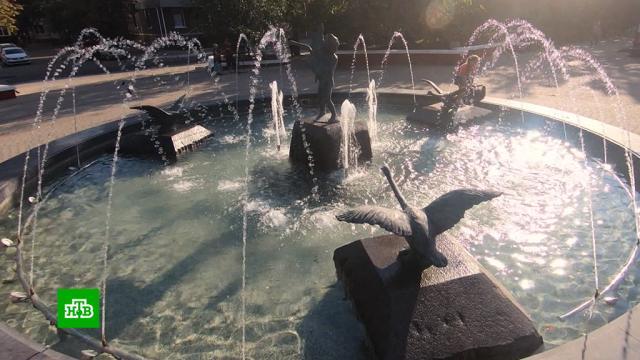 ВБелгороде вспыхнул скандал из-за «сменившего пол» фонтана.Белгород, скандалы, фонтаны.НТВ.Ru: новости, видео, программы телеканала НТВ
