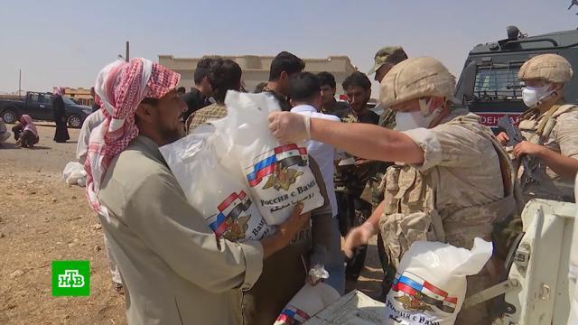 Российские военные помогают беженцам впровинции Хама.Сирия, армия и флот РФ, беженцы, войны и вооруженные конфликты.НТВ.Ru: новости, видео, программы телеканала НТВ
