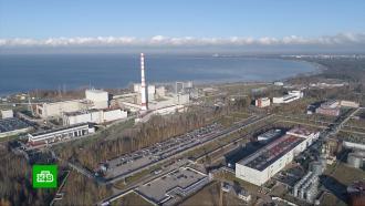 Российской атомной промышленности исполняется 75лет