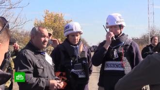 Согласованы новые участки для разведения сил в Донбассе