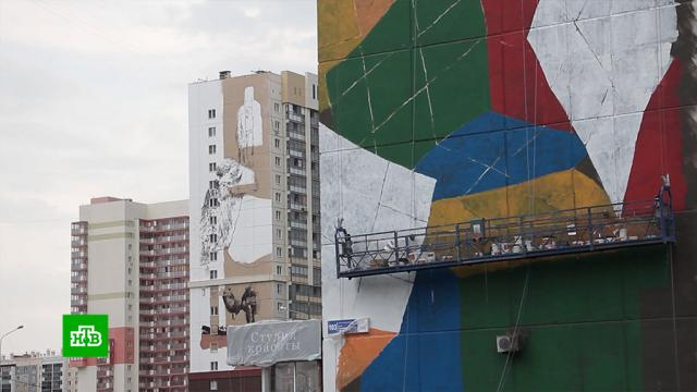 Многоэтажки Челябинска превратили внастоящий музей граффити.Челябинск, граффити, живопись и художники, фестивали и конкурсы.НТВ.Ru: новости, видео, программы телеканала НТВ