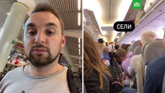 Летевший сНавальным пассажир рассказал подробности ЧП всамолете