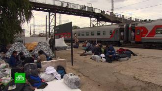 Узбекские мигранты поселились на вокзале под Самарой в ожидании поезда на родину