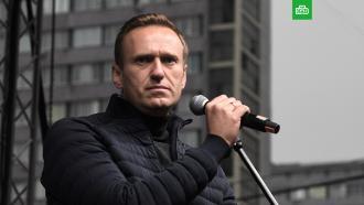 Вкрови Навального не нашли наркотических веществ