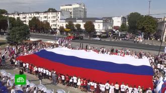 День государственного флага вРоссии отметят концертами исветовыми шоу