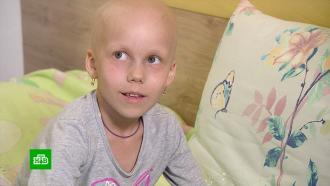 «Стараемся не плакать»: <nobr>6-летней</nobr> Юле нужно лекарство за миллион рублей