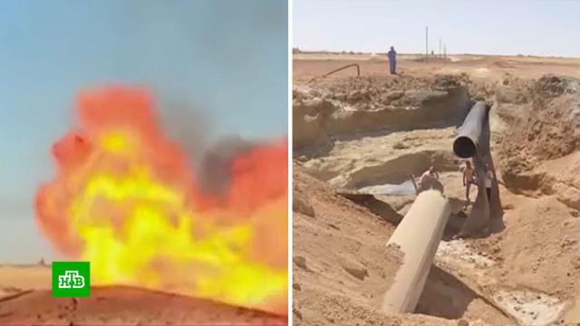 Пожарные справились с огнем после взрыва на газопроводе в Сирии.Сирия, взрывы, войны и вооруженные конфликты.НТВ.Ru: новости, видео, программы телеканала НТВ