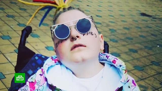 Мать юного блогера объяснила, почему позволяет сыну курить и материться.Новосибирск, блогосфера, дети и подростки, знаменитости, инвалиды, скандалы.НТВ.Ru: новости, видео, программы телеканала НТВ