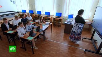 Школы Волгоградской иТамбовской областей получили новые компьютеры