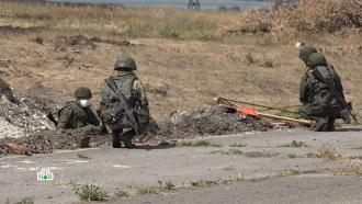 Война или перемирие: что происходит вДонбассе