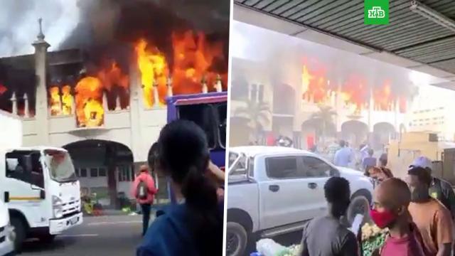 Загорелась вторая по размеру мечеть ЮАР.ЮАР, пожары, религия.НТВ.Ru: новости, видео, программы телеканала НТВ