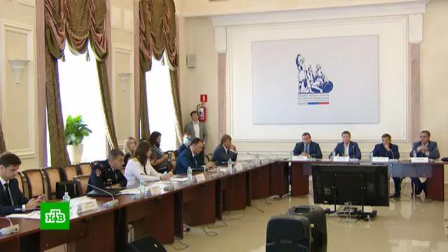 ВОбщественной палате обсудили борьбу сзапрещенным движением АУЕ.Общественная палата, экстремизм.НТВ.Ru: новости, видео, программы телеканала НТВ