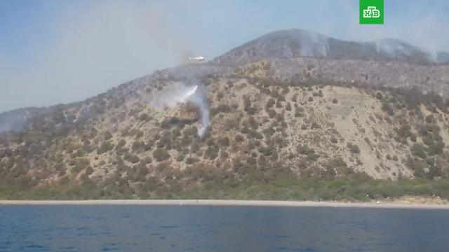 Самолет Ил-76 приступил ктушению пожара вблизи Анапы.Анапа, Чёрное море, авиация, лесные пожары, пожары, туризм и путешествия, эвакуация.НТВ.Ru: новости, видео, программы телеканала НТВ