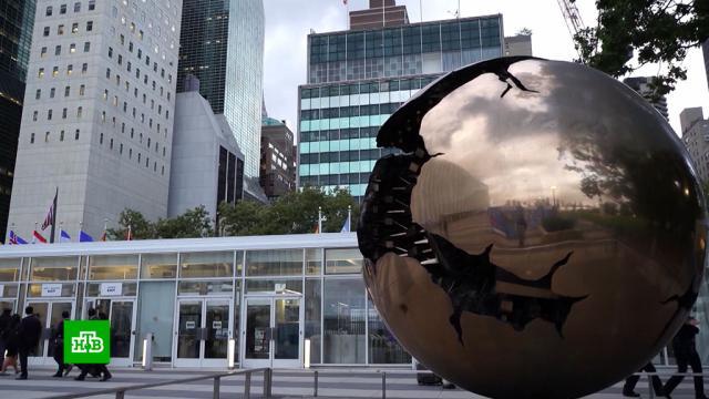 Совбез ООН не поддержал предложение США восстановить санкции против Ирана.Иран, ООН, США, санкции.НТВ.Ru: новости, видео, программы телеканала НТВ