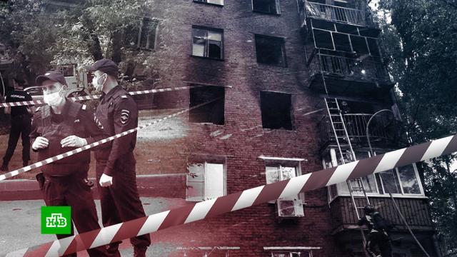 Взрыв газа вМоскве: очевидцы спасли семью сдетьми.МЧС, Москва, Следственный комитет, взрывы газа, пожары.НТВ.Ru: новости, видео, программы телеканала НТВ