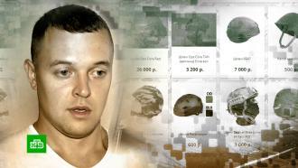 Жителю Урала грозит тюремный срок <nobr>из-за</nobr> отправки военной каски вЯпонию