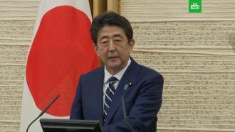 СМИ: премьер Японии Синдзо Абэ намерен уйти вотставку