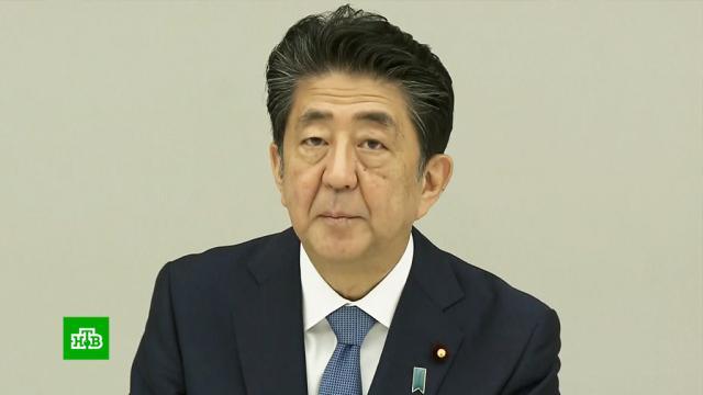Премьер-министр Японии объявил об отставке.Япония, назначения и отставки.НТВ.Ru: новости, видео, программы телеканала НТВ