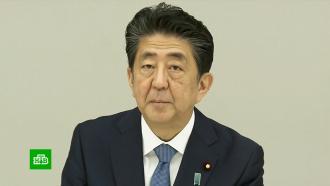 <nobr>Премьер-министр</nobr> Японии объявил об отставке