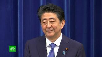 Ушедший вотставку Абэ жалеет оне подписанном мирном договоре сРоссией