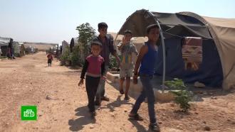 Российские военные проинспектировали лагерь беженцев вАлеппо
