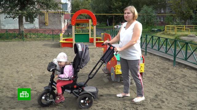 Двухлетней Маше срочно нужна помощь в борьбе со спинальной мышечной атрофией.SOS, благотворительность, дети и подростки.НТВ.Ru: новости, видео, программы телеканала НТВ