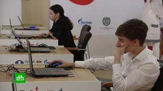 Сборная России сразится с США за финал шахматной онлайн-олимпиады