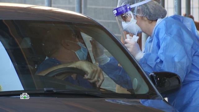 Эксперты назвали отличия второй волны COVID-19 от первой.болезни, коронавирус, эпидемия.НТВ.Ru: новости, видео, программы телеканала НТВ