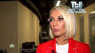 Кудрявцева рассказала о восстановлении матери после инсульта