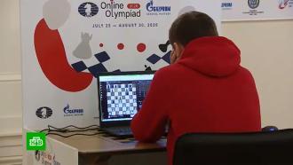 Сборная России по шахматам вышла в финал Всемирной онлайн-олимпиады