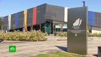 На месте боев 1943года открыли музейный комплекс «Самбекские высоты»