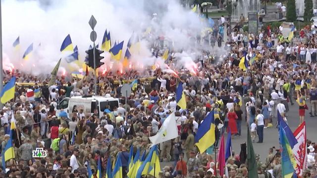 Митинги инападения: как прошел День независимости Украины.Зеленский, нападения, Украина.НТВ.Ru: новости, видео, программы телеканала НТВ