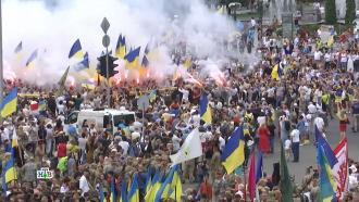 Митинги инападения: как прошел День независимости Украины