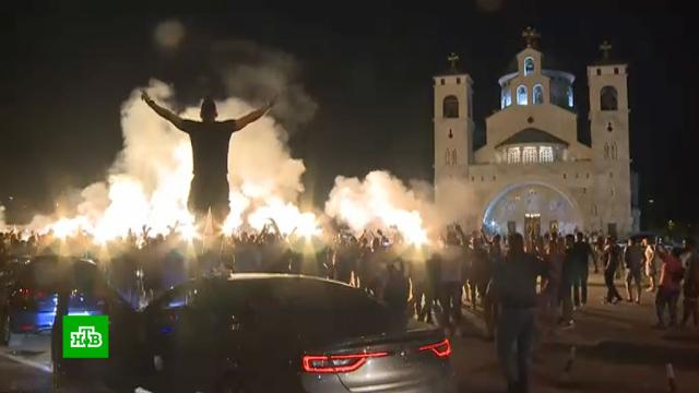 Правящая партия Черногории впервые за десятилетия проигрывает выборы.Черногория, выборы, демонстрации, партии.НТВ.Ru: новости, видео, программы телеканала НТВ
