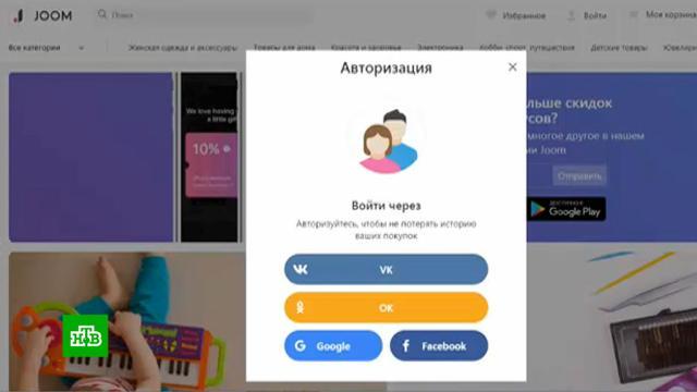 ВТБ проводит проверку из-за утечки данных клиентов.Интернет, банки, утечки данных.НТВ.Ru: новости, видео, программы телеканала НТВ