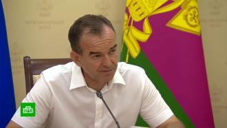 Власти Краснодарского края разработали план восстановления рек после засухи